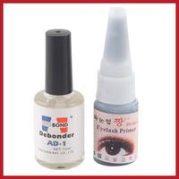 cooldeal Pro False Black Eyelash Adhesive Extensions Glue + Remover Makeup Set Worldwide free shipping