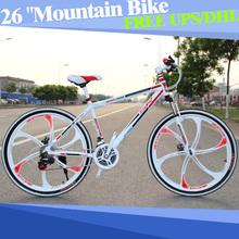 wholesale hummer folding bike