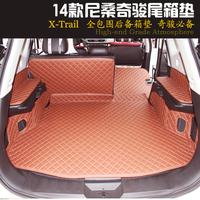 14 trunk mat trunk mat full dedicated trunk mat eco-friendly