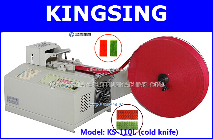 Ribbon Cutting Machine KS-110L+ Free shipping! by DHL/FedEx air express (door to door service)(China (Mainland))