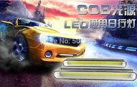 2014 New high quality 12V Daylight COB Car LED DRL 100% Waterproof Daytime Running Lights FreeShipping