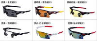 5pcs/lot new 2014 coating sunglass cycling eyewear men cycling glasses women sport sunglasses oculos 12 colors wholesale