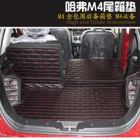 Haversian great wall m4 trunk mat m4 trunk mat full m4 trunk mat folding belt