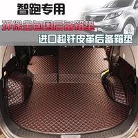 Kia trunk mat trunk mat full trunk mat eco-friendly belt
