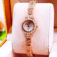 166388 MS Rose de fornecimento de ouro requintado moda bracelete de diamantes relógio fábrica negócios diretos(China (Mainland))