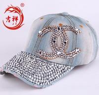 stock!Hat rhinestone print denim rivet sun-shading baseball cap diamond autumn and winter women's cap BRAND