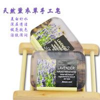 lavender essential oil handmade soaps