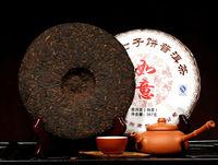[ Ruyi] Tuocha Puer Ripe Tea Cake Top grade Puer tea 375g/13.2oz  On promotion  Only USD19.99