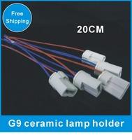G9 lamp holder ceramic lamp holder socket g9 halogen lamp holder with wire beads aging lamp holder