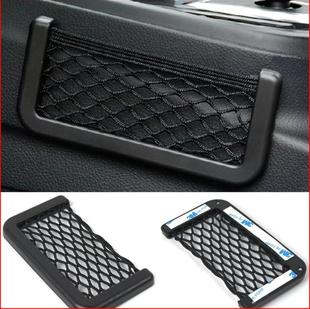 Universal Car Nylon Rope Storage Cell Phone Net For Audi Q3 Q5 Q7 A3 A4 A6 VW Golf MK6 VI Tiguan Passat B6 Jetta MK5 MK6 POLO(China (Mainland))