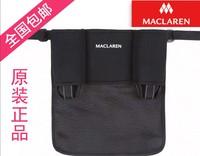 Maclaren Mag roland zhiwu dai bag original net fabric bags Maclaren stroller accessories