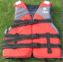 adult swim vest price