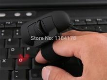 nano mouse promotion