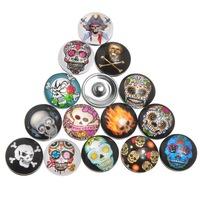 Free Shipping! 12PCs Snap Buttons Fit DIY Press Bracelets Skull Pattern Mixed 18mm