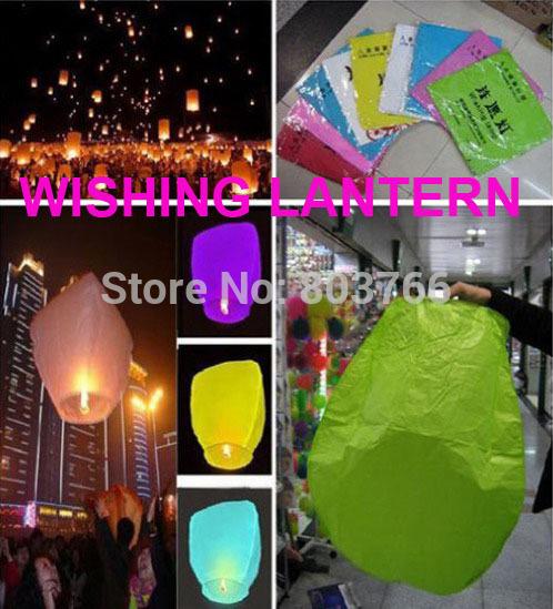 Free shipping PRINTED Sky Lantern Wishing Lantern 30pc/lot Chinese Kongming lantern Wishing Lamp for BIRTHDAY WEDDING PARTY gift(China (Mainland))