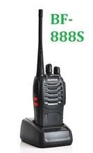 popular portable radio antenna