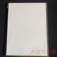A4 7c thick plastic film laminating film laminating film laminator film laminating paper plastic paper photo film