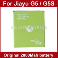 Jiayu G5 battery 2000mah in stock jiayu G5S battery Free Shipping, For JIAYU G5S JY-G5 mobile phone Batterie Batterij Bateria