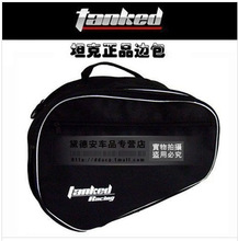 top case motorcycle promotion