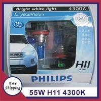 Orignal germany diamond vision H11CV 12362 4300K white car halogen bulbs free shipping