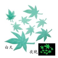 2014 Hot Sale Real Plastic Romantic Luminous Paste / Bedroom Wall Stickers Ceiling - Maple Leaf Accessories Gift for Girl Friend