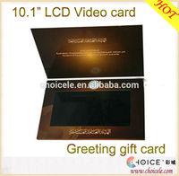 "2014 christmas gift,10.1"" usd wedding invitation cards"