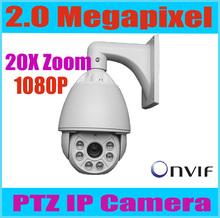 popular ptz ip camera