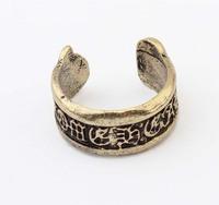 Special Designs Symbol Rings Hatch Men Ring Model
