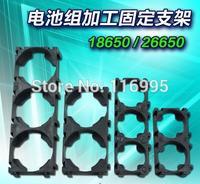 Free shipping  100pcs(50 2pin+50 3pin) 26650 battery holder /  bracket combination / electric bike battery bracket
