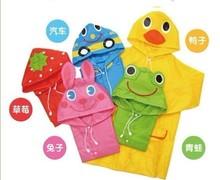 popular kids rainsuit