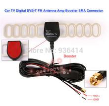 Car dvb-t Antenna digital tv aerial cmmb smd aerial amplifier high gain aerial Car TV Antenna(China (Mainland))