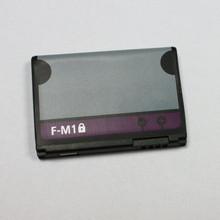 wholesale blackberry pearl battery