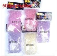 20bags/lots Transparent uv discoloration rubber Loom rubber bands DIY loom kit Band bracelet material rubber 1bag 600pcs