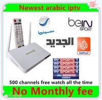 Best Arabic IPTV no monthly fees,iptv arabic free Arabic IPTV, set top box for free tv receiver iptvinternet iptv player