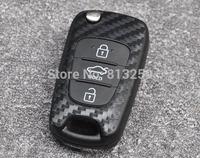 Kia K2 / Hyundai Verna Elantra Carbon Fiber Key Chain Protective Cover Sticker