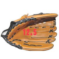 Brand New youth baseball leather glove 12.5-inch Profession Free Shipping bat softball Sinotrans Sports Factory Direct Yellow