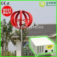 Best Small Wind Power System for Home Boat Street Light USE! 300W 24V Wind Turbine NE-300S + 500W 24V Hybrid Inverter Controller