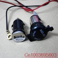 12V 10A 120W Car Motorcycle Cigarette Lighter Power Socket Plug + Black USB