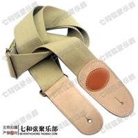 Free shipping khaki cotton Leather Head electric guitar, electric bass, Guitar Strap, Guitar Suspender