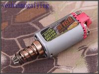 Ultra custom motor M160 High Torque Motor/Long axis motor- Free Shipping