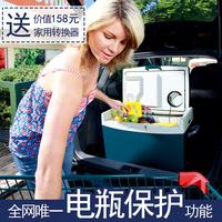 T35 car refrigerator dual-use portable small refrigerator mini household large capacity