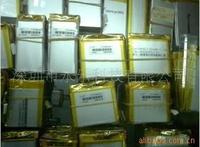 3.7V180MAH MP3 lithium ion battery 402030