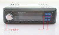 4*50W 12V Good Quality Car Audio MP3 Radio Stereo USB Player SD slot, AUX Interface, Remote Control