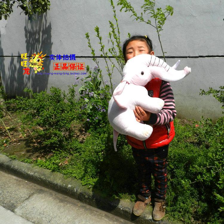 stuffed animal 45cm simulation elephant pink plush toy doll w664(China (Mainland))