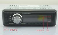 4*50W 12V 1 Din Universal Good Quality Car Audio USB MP3 Radio Stereo Player SD slot, AUX Interface, Remote Control