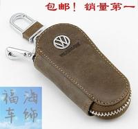 Free delivery charge Wallets Lavida Volkswagen Magotan Passat cc Polaris Touareg special leather key cases