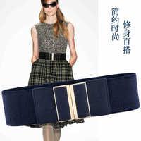 Summer fashion new arrival brief women's all-match elastic wide belt trench skirt strap personalized cummerbund c750 14052004