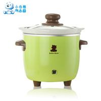 New arrival small white ceramic liner bb  slow cooker electric  porridge pot delicious
