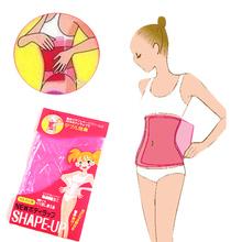 Shape-Up Belly Slimming Belt Lose Weight Slim Patch Pink Sauna Waist Belt Shape-up 1pack=1pcs=1piece Free Shipping