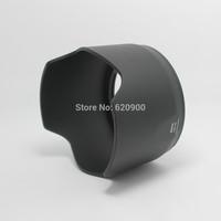10x Wholesale Professional HB-40 Flower Lens hood for Nikon AF-S NIKKOR 24-70mm f/2.8G ED HB40 free shipping